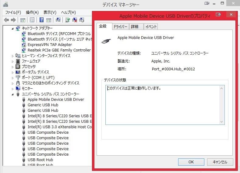 s-SnapCrab_NoName_2021-6-12_18-57-57_No-00.jpg