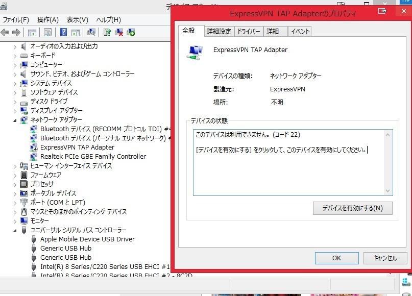 s-SnapCrab_NoName_2021-6-12_18-58-22_No-00.jpg