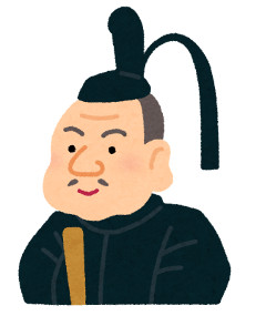 nigaoe_tokugawa_ieyasu.jpg