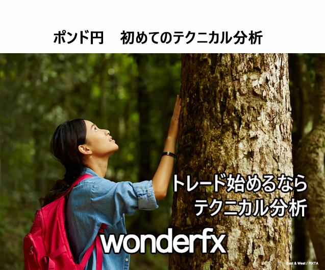 (30)pixta_34204814_S20210703-2.jpg