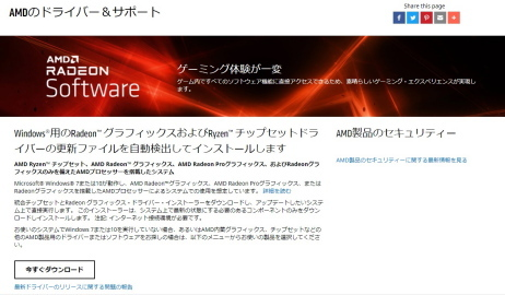 amd_support.jpg