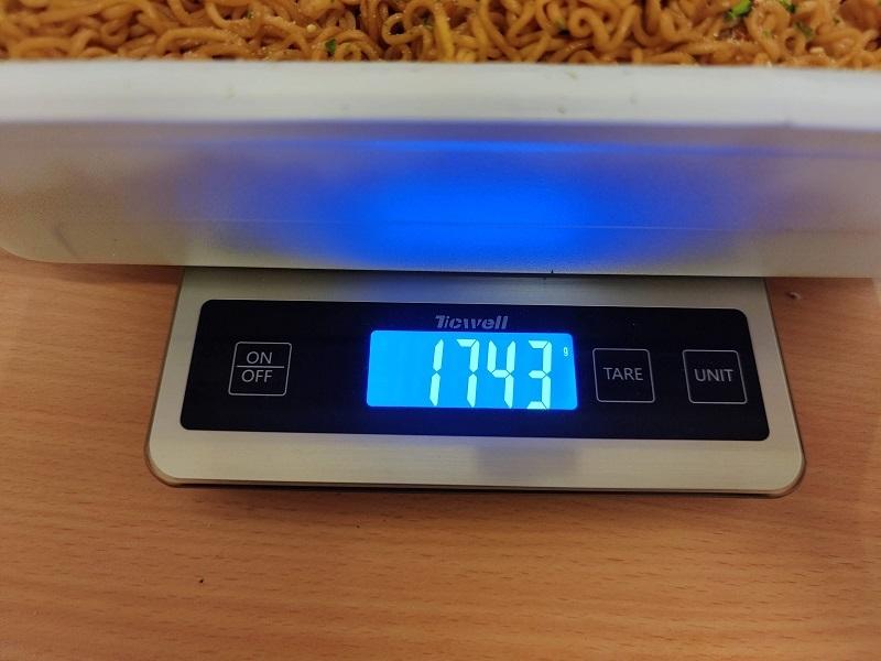 ペヤングペタマックス 重量
