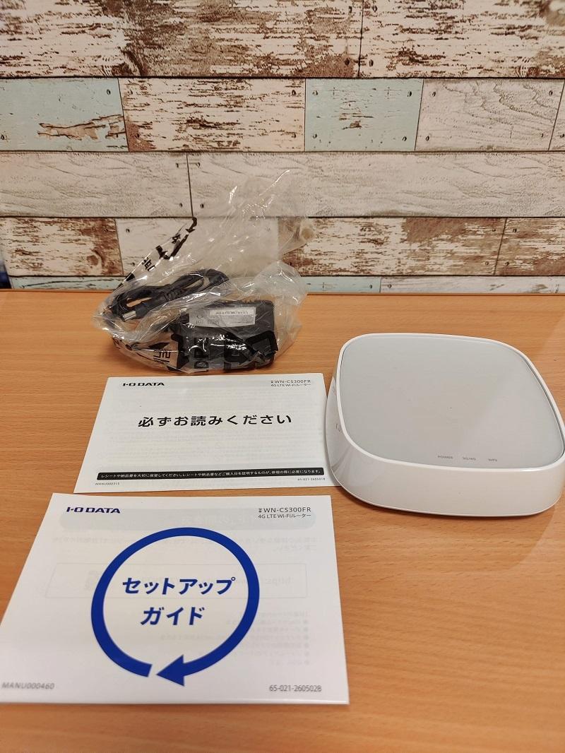 「WN-CS300FR」梱包物