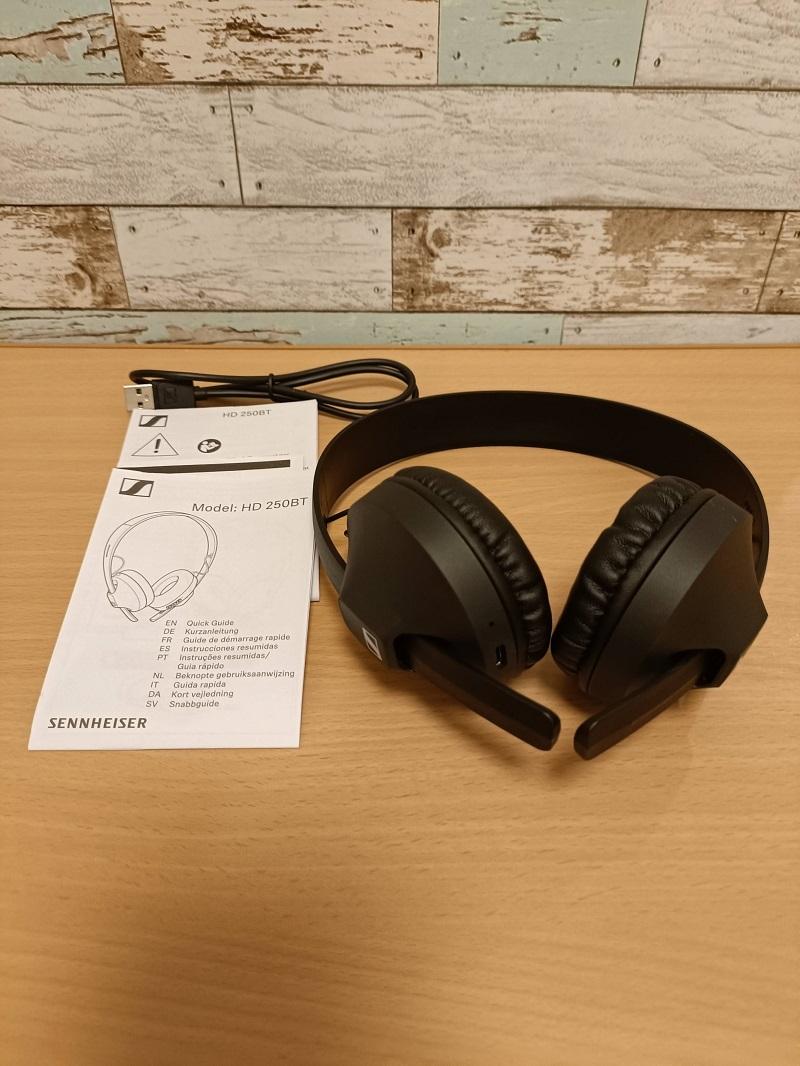 「Sennheiser HD 250BT」の製品梱包物