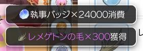 20210605_10.jpg