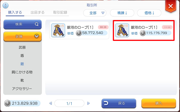 20210606_04.jpg