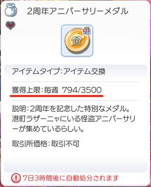 20210615_01.jpg