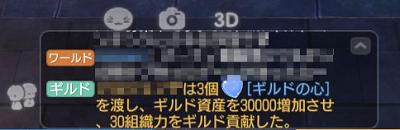 20210629_20.jpg