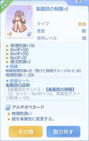 20210919_09.jpg