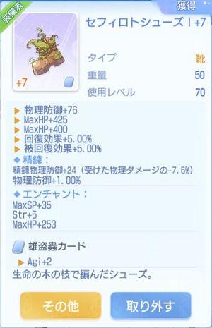 20210919_10.jpg